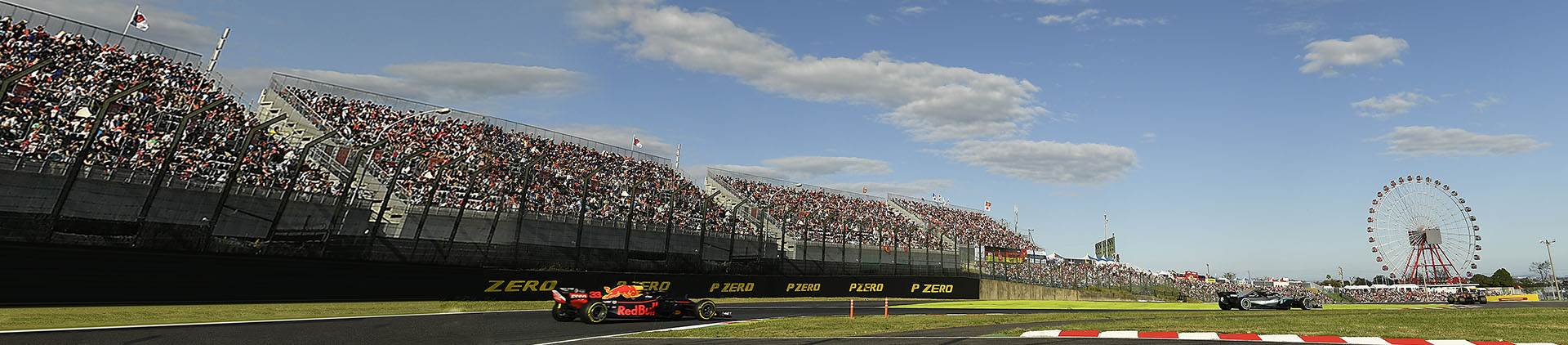 F1 Japan